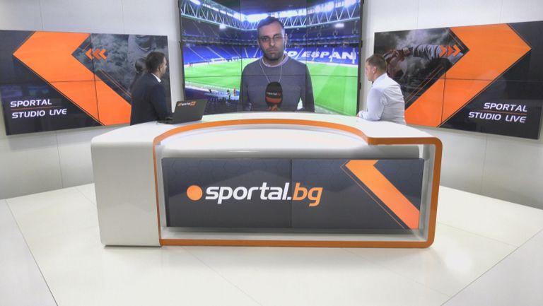 """Лудогорец тренира в Барселона преди сблъсъка с Еспаньол в Лига Европа - """"Sportal Studio Live"""" от """"Корнея Ел Прат"""""""
