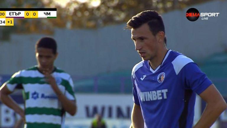 Румен Руменов вкара за Етър срещу Черно море за 1:0 след дузпа