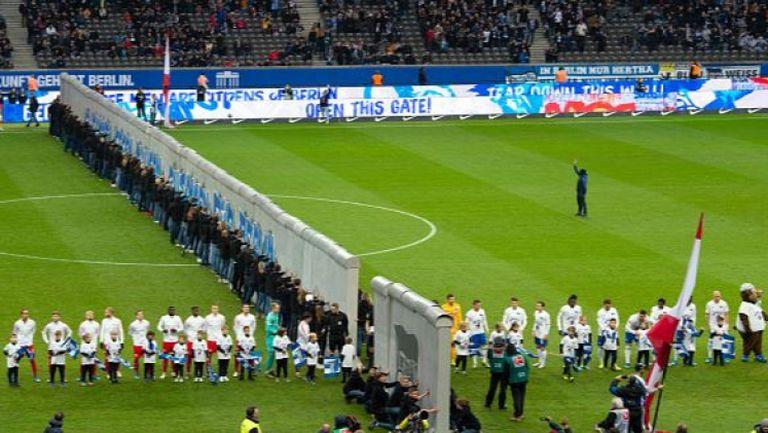 Феновете на Херта отбелязаха 30 години от падането на Берлинската стена