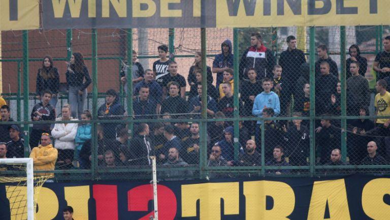 """""""Бултрасите"""" подкрепят любимците си срещу Левски"""