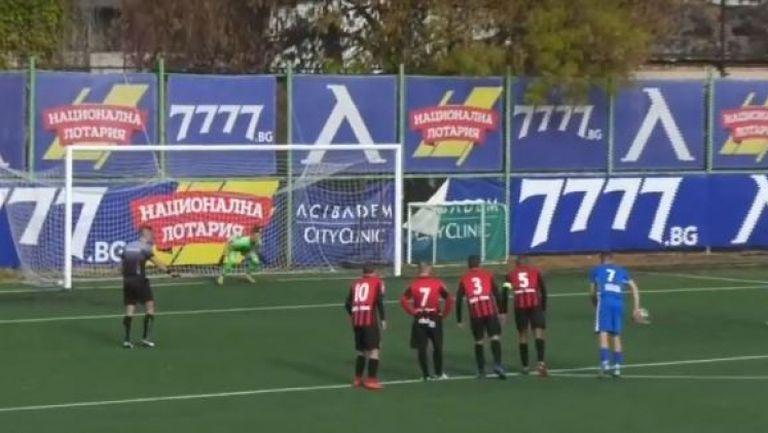 """Левски - Локомотив (Сф) 5:0 (Юноши старша възраст """"Зона"""")"""