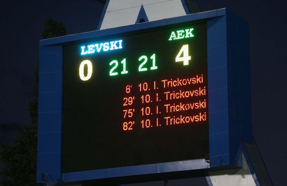 Левски - АЕК (Ларнака)