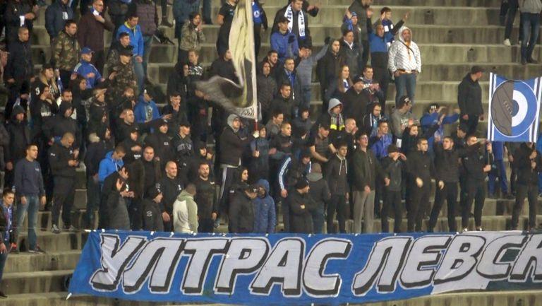 Подкрепата за Левски в студената неделна вечер