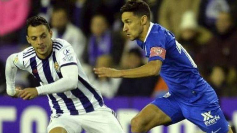 Реал Валядолид - Севиля 0:1