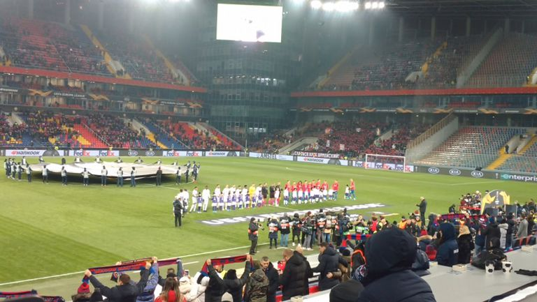 Химнът на Лига Европа преди мача на Лудогорец в Москва