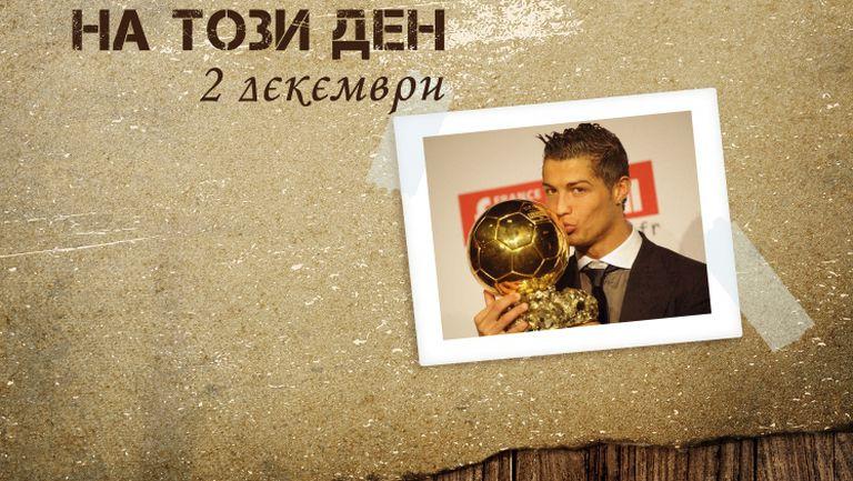 """На този ден – Първата """"Златна топка"""" за Кристиано"""