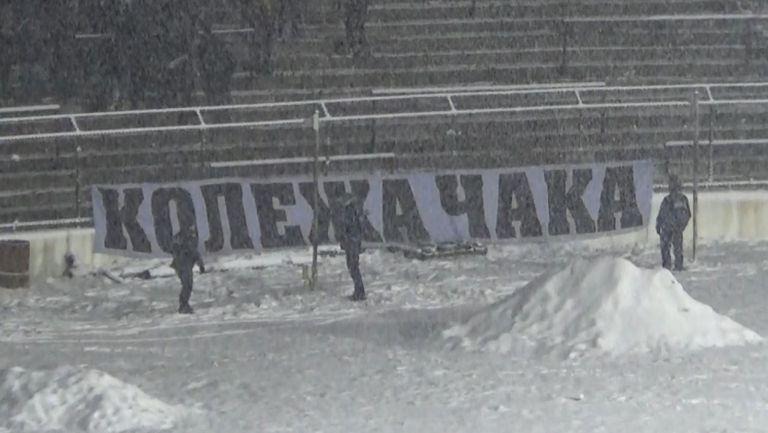 """""""Бултрасите"""" напомниха за """"Колежа"""" и в битката срещу Славия"""