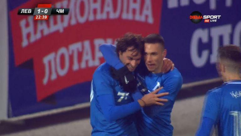 Мартин Райнов откри резултата за Левски в 23-ата минута