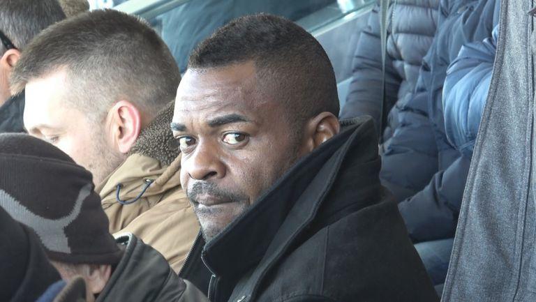 Бразилец, играл за ЦСКА и България, се появи на стадиона в Кърджали