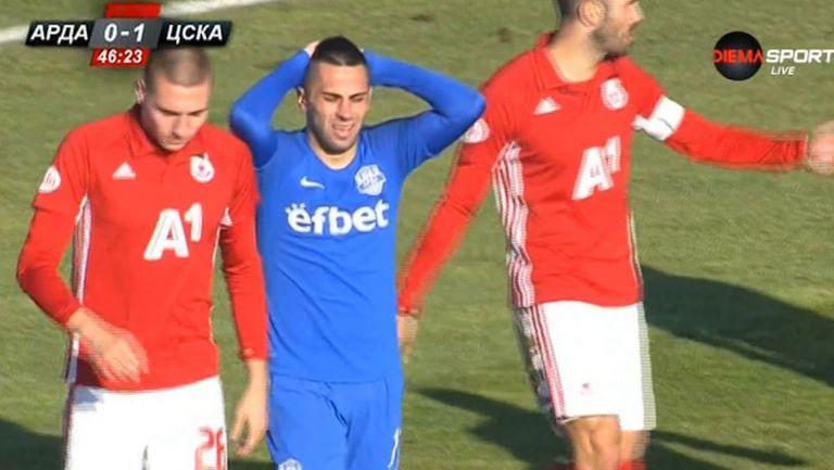 Гредата спря Арда от изравнителен гол срещу ЦСКА-София