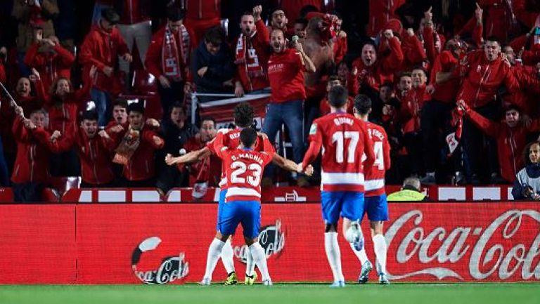 Гранада се отпуши срещу Алавес