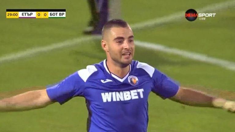 Яни Пехливанов прониза вратата на Ботев (Враца) за 1:0