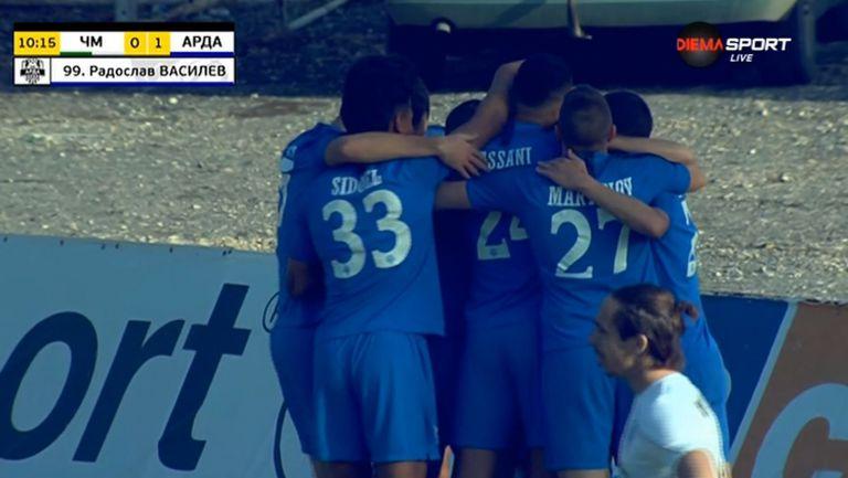 Радослав Василев откри резултата за Арда срещу Черно море