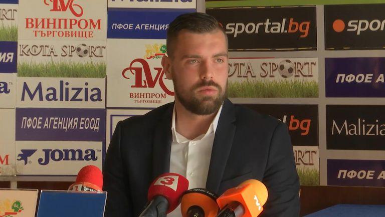 Луков: Нямаше да бия дузпа срещу Левски
