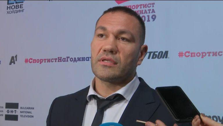 Кубрат Пулев: Световната титла е цел №1 през 2020 г.