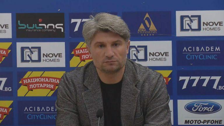 Левски разкри трансферните цели, Бодуров не е част от тях