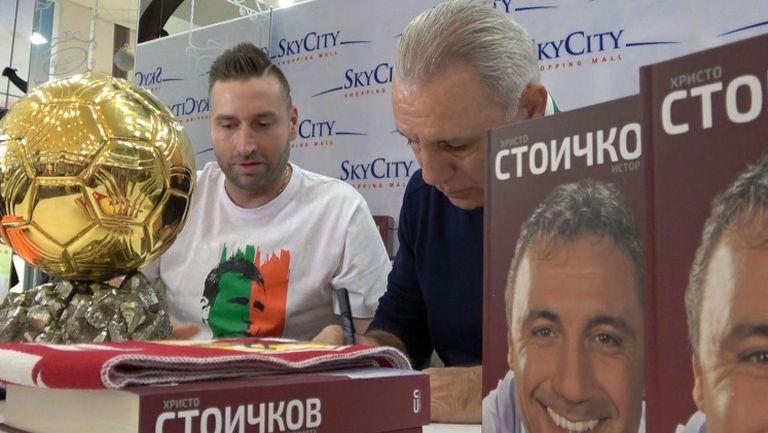 Десетки се тълпят за подпис на Ицо Стоичков