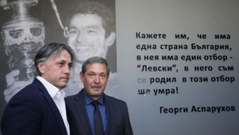 Синът на Гунди: Не може 20 години да сме зле, музеят показва колко велик е Левски