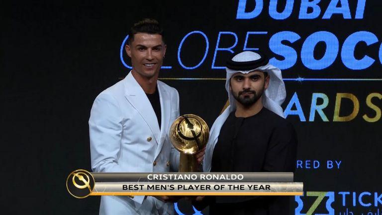 Кристиано Роналдо е №1 в анкетата на Globe Soccer Awards