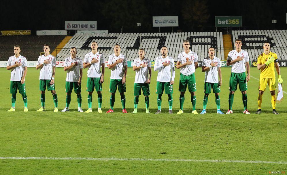 България (U21) - Русия (U21) 0:0