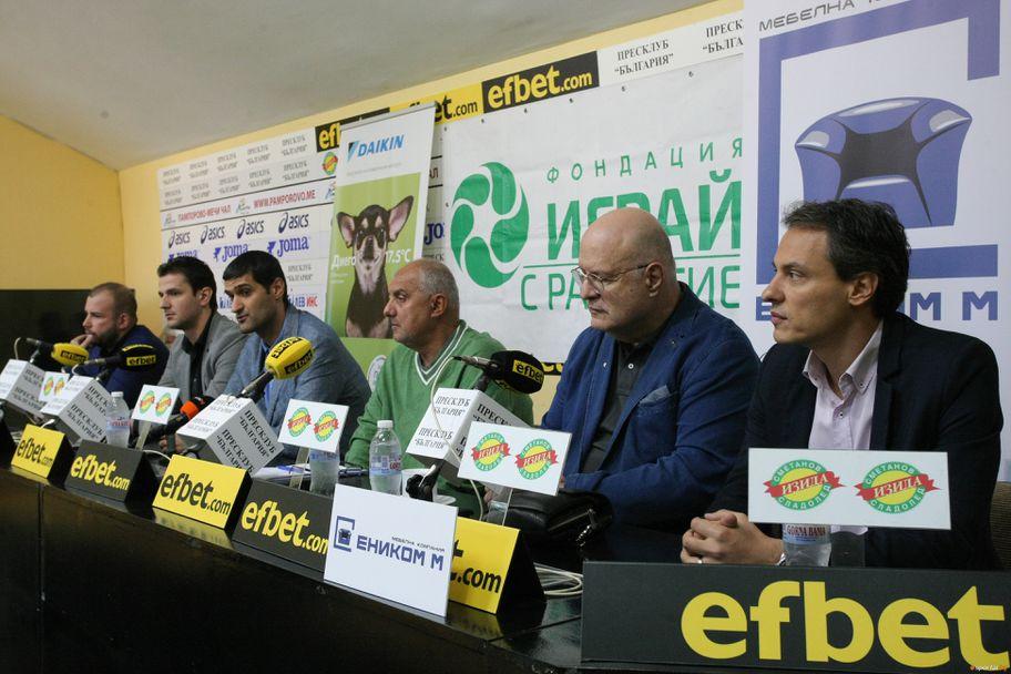 Представяне на мъжкия отбор на ВК Люлин