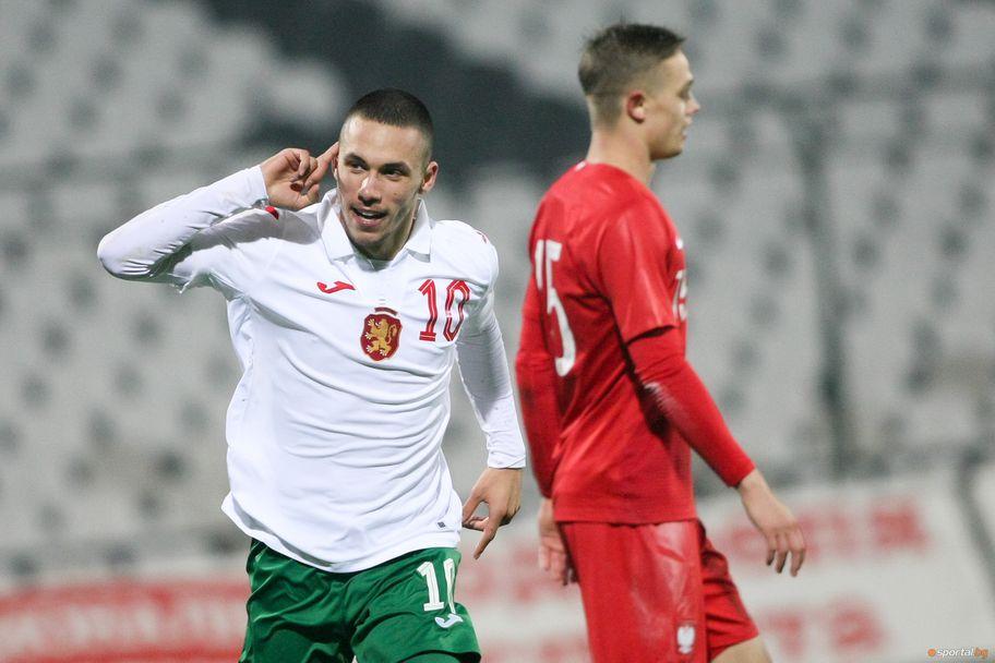 България U21 - Полша U21 3:0