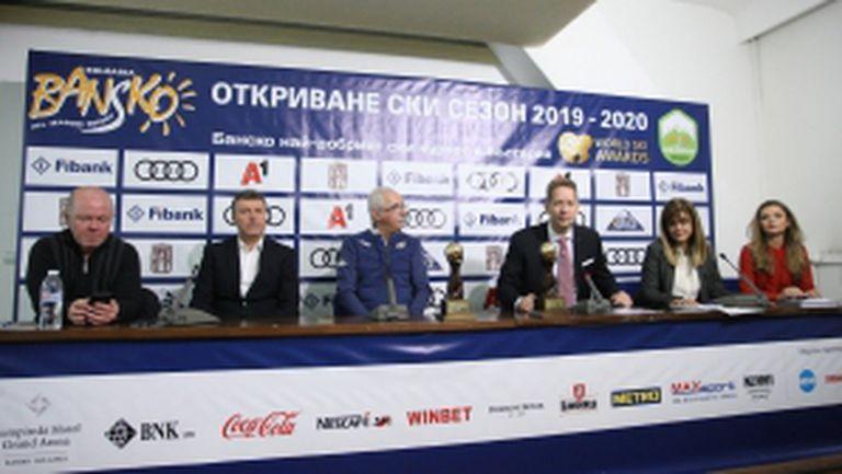 Откриване на ски сезон 2019 - 2020