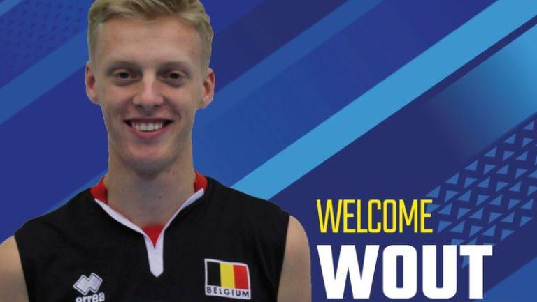 Тренто завърши селекцията с млад белгийски талант